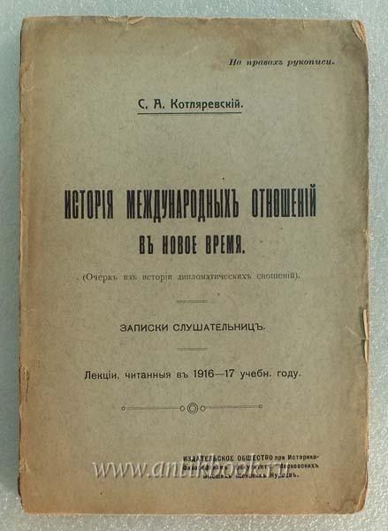 Кавказ железноводск источник великого князя михаила