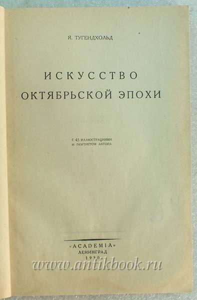 Магазин книги по рисунку