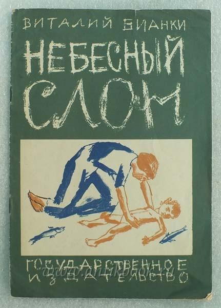 Хотят прочитать и прочитали эту книгу
